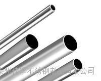 楼梯扶手用不锈钢装饰管 /201不锈钢管 规格齐全