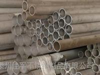 厂家佳孚不锈钢管厚壁无缝管304不锈钢批发