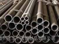 316不銹鋼厚壁管