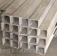 泰州戴南佳孚常用不锈钢方管规格表 规格齐全,非标定做