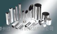 国标304不锈钢管多少钱一米 规格齐全,非标定制