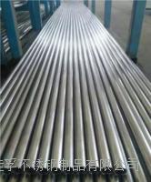 泰州佳孚好鋼管 戴南不銹鋼管生產廠家