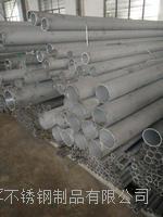 戴南压力管道不锈钢无缝钢管厂家供应