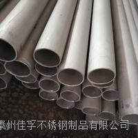 戴南不锈钢工业管无缝钢管 齐全