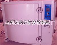 大型高温真空烘箱 电热真空箱 真空干燥箱 ZK-30N