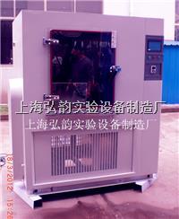 国标箱式淋雨试验箱 防水试验箱(箱式淋雨试验箱) HYXL-010