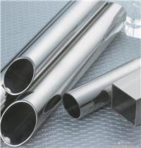 304不锈钢抛光管 Φ6~630x 1~50mm