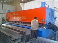 西安不锈钢天沟加工厂,西安哪里可以加工不锈钢天沟? 0.5-3mm