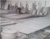 西安不锈钢零割板/西安不锈钢厚板割圆