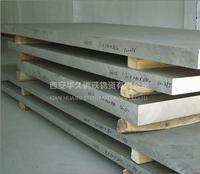 西安304不锈钢热轧板 西安304不锈钢热轧板