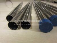 西安不锈钢卫生管 西安不锈钢卫生管