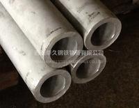 <sus304非标不锈钢厚壁管> <sus304非标不锈钢厚壁管>