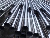 316/316L不锈钢卫生级工业流体管 316/316L不锈钢卫生级工业流体管