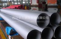 厂家直销耐高温310S不锈钢管、国标无缝管、非标焊管,可定做 厂家直销耐高温310S不锈钢管、国标无缝管、非标焊管,可定做