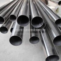 专业西安201不锈钢管、亮面不锈钢焊管、矩形管、201不锈钢焊接管