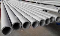 西安无缝不锈钢管公司