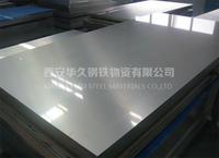 西安316L不锈钢板。316不锈钢热轧工业板。跳楼价了 201,202,301,302,304,310S,316,316L,321;