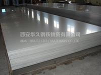 西安304不锈钢板,2B板,磨砂板,拉丝板