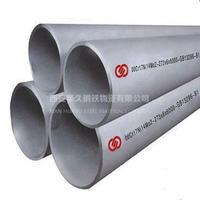 銷售西安304不鏽鋼無縫管,量大優惠 批發 西安304不鏽鋼無縫管,量大優惠