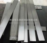 西安304 L不锈钢冷拉扁钢316扁条规格齐全