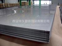 西安6.0mm不锈钢板加工
