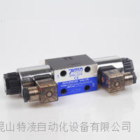 DSD-G02-2C-DC24-20台湾七洋电磁阀