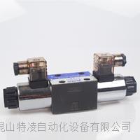 台湾七洋电磁阀DSV-G02-2C-DC24-20 DSV-G02-2C-DC24-20