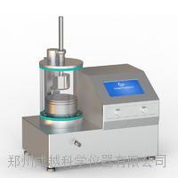 單靶磁控濺射鍍膜儀(小型)
