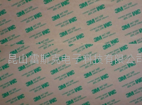 3M467MP双面胶带3M467无基材双面胶