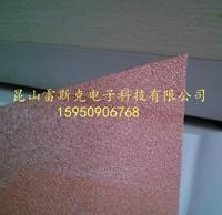 电池电极铜沫铜 散热材料超薄泡沫铜 电磁屏蔽材泡沫铜