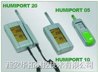 手持式温湿度仪 HUMIPORT