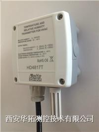 壁挂温湿度变送器 HD4817T