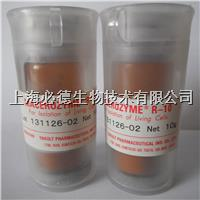 离析酶R-10, MACEROZYME R-10  MACEROZYME R-10 , 10克/瓶