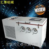 东莞汇泰厂家直销 低温电线电缆冷绕试验机 低温电线电缆冷绕实验机 低温冷弯实验机 HT-DW-150A