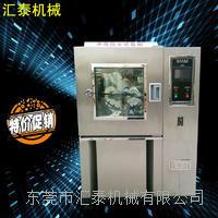 东莞汇泰厂家直销 淋雨试验箱 淋雨试验机 防雨试验机 防雨实验箱 防雨实验机 HT-LY-500
