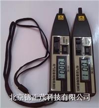 电气设备故障检测仪FH-9C  FH-9C