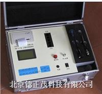 智能输出型土壤测试仪 TRF-1C