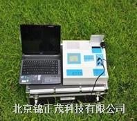 土壤养分速测仪土壤化肥速测仪 TRF-3A