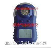 二氧化氮检测仪 GC10