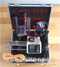防腐层检漏仪 SL68