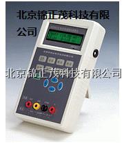 HDE300过程校验仪 阀门校验仪 高精度电压电流校验仪