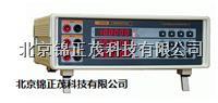 HDX802三通道精密直流信号源 三通道信号发生器 三通道热工信号源