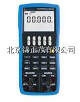 ?#26412;?#38182;正茂电压电流校准仪MIC15 MIC15