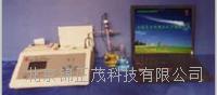 北京锦正茂土壤配方施肥系统TFC-203PCA标智正品