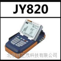 淮北多功能过程效验仪JY820 JY820