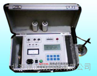 北京现场动平衡测量仪MT900 MT900