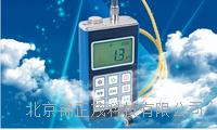 北京ARS330便携式涂镀层测厚仪 ARS330