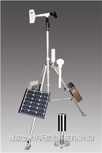 DZQ6型移动式自动气象站 DZQ6