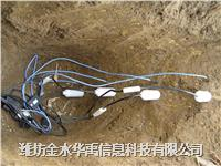 土壤墒情监测系统、土壤墒情与旱情监测系统 HYSQ-2