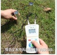 土壤水势温度测定仪 HY.TRS-2